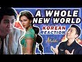 🔥(ENG)/ KOREAN Rappers / react to Mena Massoud, Naomi Scott - A Whole New World 💧💧