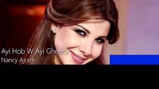 مازيكا Ayi Hob W Ayi Gheera - Nancy Ajram [Indonesian Translation] أي حب وأي غيرة - نانسي عجرم تحميل MP3