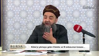 Ebrehe Kafası Gibi Siyonist Kafalar Var Ama Kuşlarla Taşlar Nerede?