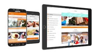Видеоролик-презентация мобильного приложения парка ЭТНОМИР