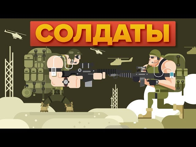 Видео Произношение Американские в Русский
