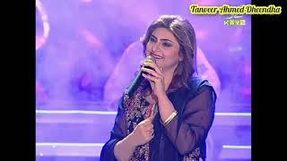 CHETY CHANAY DI CHANDNI | Heart Touching Song | Kay2 TV | Hindko Mahiya | Tanveer  Ahmed