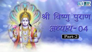 Shree Vishnu Puran in Hindi (श्री विष्णु पुराण) | Chapter - 4 | Part 2 | Lord Vishnu Story