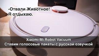 Робот-пылесос Xiaomi RoboRock S50 Sweep One Vacuum Cleaner White (S502-00) від компанії CyberTech - відео 3