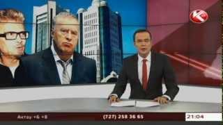 Казахстанские депутаты требуют запретить въезд в Казахстан Жириновскому и Лимонову