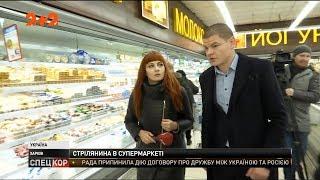 У Харкові в супермаркеті сталась стрілянина