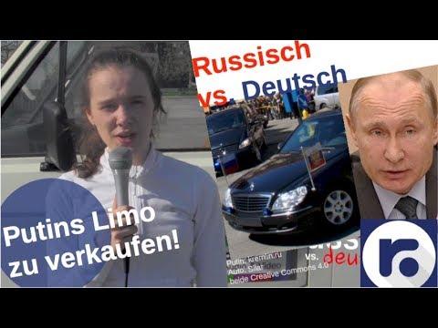 Kauft Putins eigenes Auto! [Video]