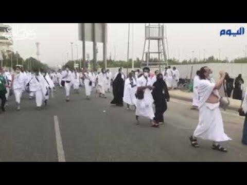 الحجاج يتوجهون إلى مسجد نمرة وسط إجراءات احترازية