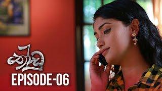 Thoodu   Episode 06 - (2019-02-21)   ITN