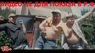 Смешная песня ! смешные приколы до слез ! русские приколы 2018 ЧМ прикольная Песня
