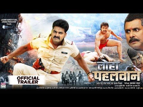 Loha Pahalwan लोहा पहलवान - Official Trailer | New Bhojpuri Movie 2018 | Pawan Singh, Sushil Singh