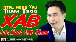 Dab Neeg  Keeb Kwm  Xab Lub Neej Siab Phem  3/24/2017