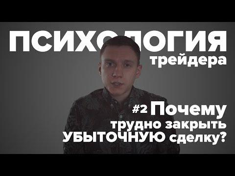 Опционы минимальная ставка 1 рубль