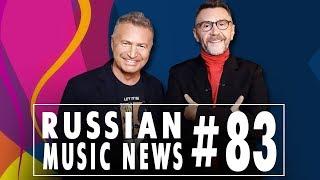 #83 10 НОВЫХ КЛИПОВ 2018 - Горячие музыкальные новинки недели 12+