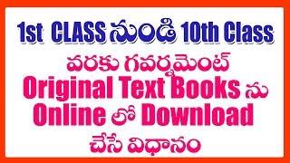 Ts telugu academy books pdf   Intermediate Free Study