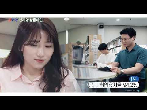 인재를 양성하는 전북캠퍼스로!!