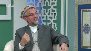 Farhang wa Tamadon Islam - Episode 91