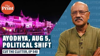 Why Aug 5 is a most imp date in India political history & it is just about Ram Temple & Kashmir