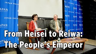From Heisei to Reiwa: The People's Emperor