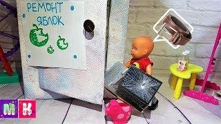 МАКС РАЗБИЛ ЯБЛОКО. КАТЯ И МАКС ВЕСЕЛАЯ СЕМЕЙКА. #Мультик с куклами #Барби новые серии