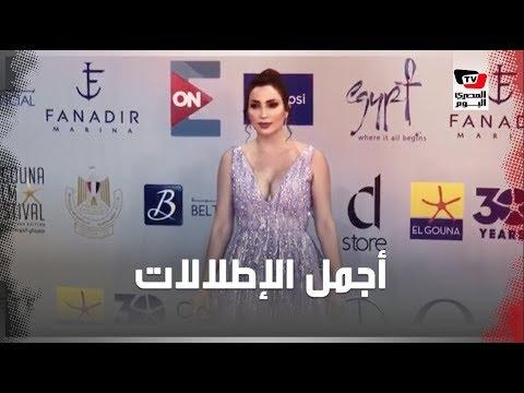 أجمل إطلالات الفنانات في ختام الجونة السينمائي