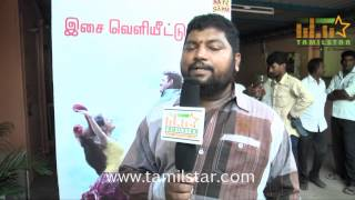Music Director K Raja Baskar at Nagarkovil Sandhippu Movie Audio Launch