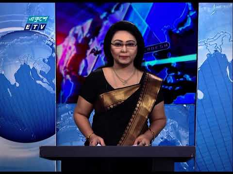 11 Pm News || রাত ১১ টার সংবাদ || 18 January 2021 || ETV News