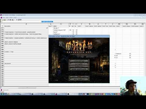 Diablo 3 эскиз амулета