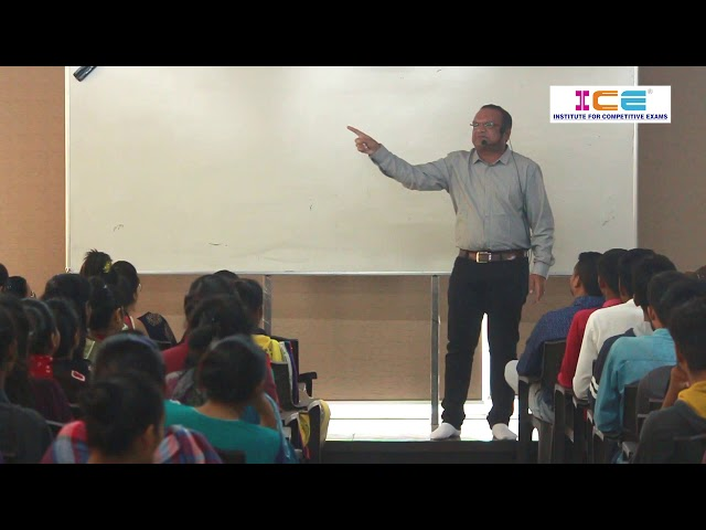 Bin Sachivalay Clerk - Motivational Speech - (PART - 1)