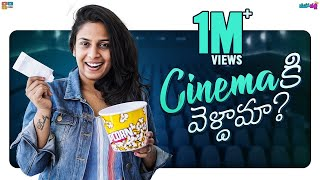 Cinemaki Veldhama? - Types of Movie Go-ers || Mahathalli || Tamada Media