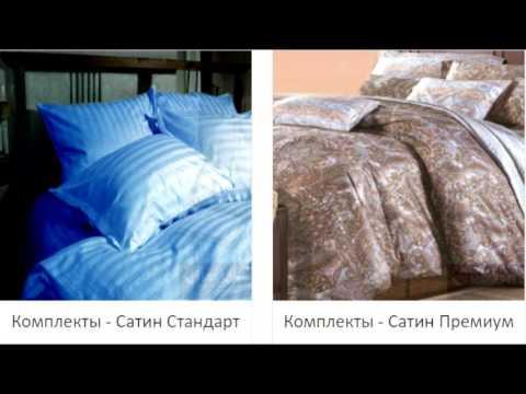 """""""MirSon"""" (МирСон) - одеяла и подушки с всевозможными наполнителями."""