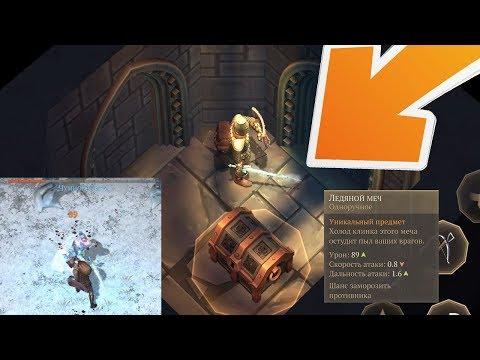 Убил Санту ледяным мечем ! Тест меча в подземелье на 2 этаже ! grim soul