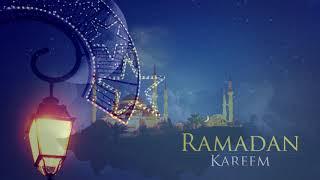 Нашид. Благой Рамадан