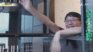 【新盤驗樓:恒基蚊型盤尚譽 廁所無洗手盤係咩玩法?】