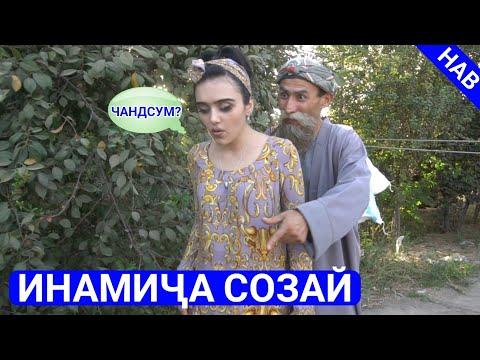 Бобои Мерган ва Гр Арабшо - Мохичат Намехеза Сахнаи Нав 2019