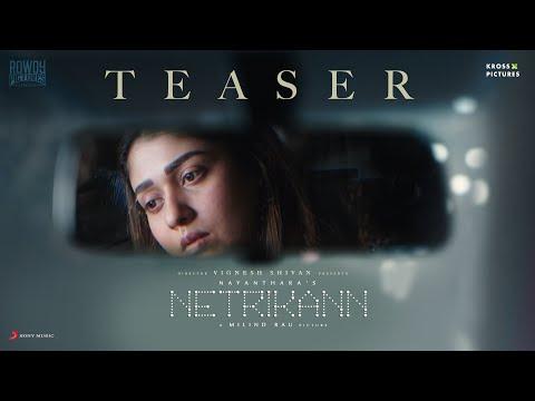 Netrikann Official Teaser