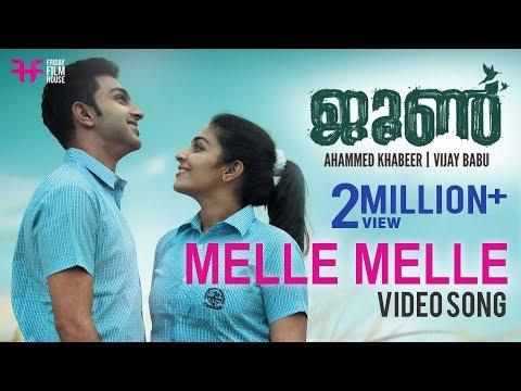 Download June Video Song | Melle Melle | Ifthi | Rayshad Rauf | Bindu Anirudhan | Rajisha Vijayan |Vijay Babu HD Mp4 3GP Video and MP3