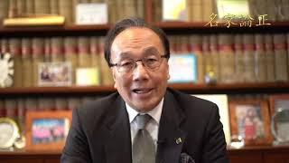 [再上傳]  評 : 梁家傑:中共想將文革群眾鬥群眾的方式照搬香港...