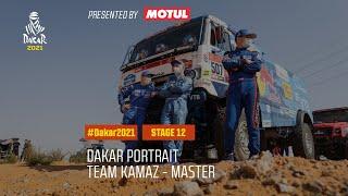 DAKAR2021 - Stage 12 - Dakar Portrait