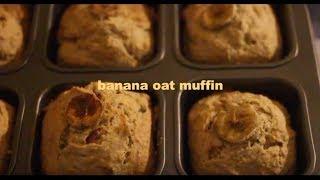 Healthy Baking 🍌바나나 오트밀 머핀 (banana Oat Muffin) L 뚜지 Dduzzy