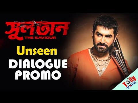 SULTAN-THE SAVIOUR | UNSEEN DIALOGUE PROMO | JEET