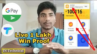 Google Pay(Google Tez) Live 1 Lakh Win By Scratch Card Bank Transfer Proof!