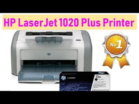HP Laserjet Printer in Chennai, Tamil Nadu | HP Laserjet Printer, HP