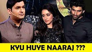 जानिए किस बात पर Comedian Kapil Sharma से नाराज हुए Shraddha और Aditya RoyKapoor
