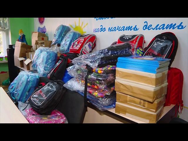 Многодетным семьям помогут с подготовкой к школе