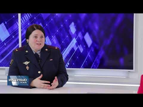 Интервью 24.01.2020 / Юлия Михайлова