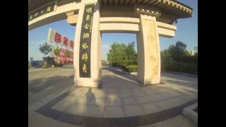 preview picture of video 'Riverside Park in Xian'
