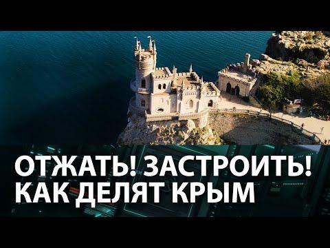 Крым РАЗОРВАЛИ на кусочки! Россия не щадит никого на полуострове — ICTV
