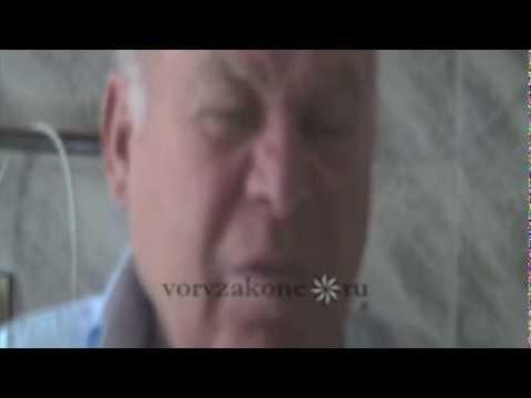 вор в законе Георгий Чиковани (Гоги) 16.05.08 Тбилиси