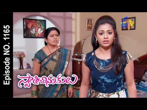 Swathi Chinukulu | 29th May 2017 | Full Episode No 1165 | ETV Telugu